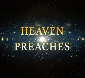 небеса проповедуют