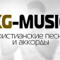 Логотип KG Music