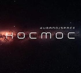 Kosmos - 4uband