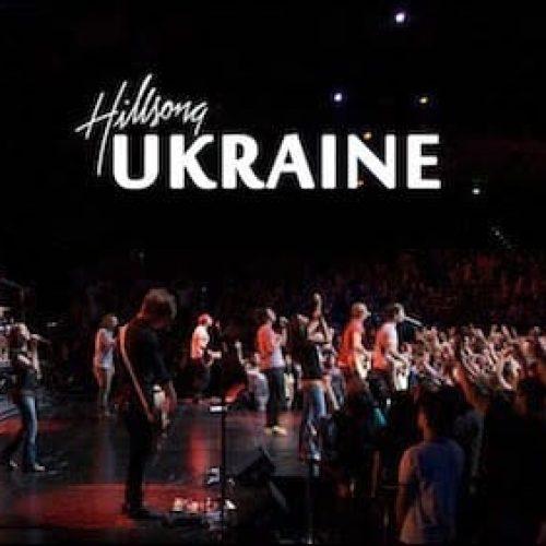 Hillsong Ukraine