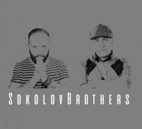 Лицом к лицу - Sokolovbrothers