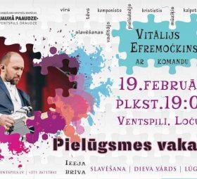 Вечер поклонения Литва