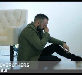 SokolovBrothers - Отче наш