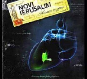 Линии сердца - Новы Иерусалим