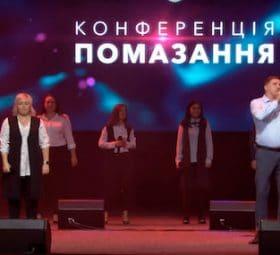 Да, Господь! - Ольга Марина, Алексей Захаренко