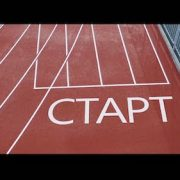 Анна Волобуева - Старт (Official Video)