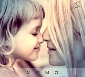 Мама - Anna Balan-Hodgkins