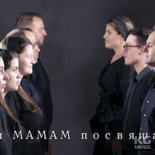 Семья Кирнев - СЕРДЦЕ МАТЕРИ