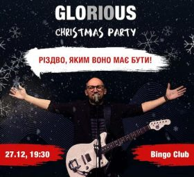Glorious Christmas Party