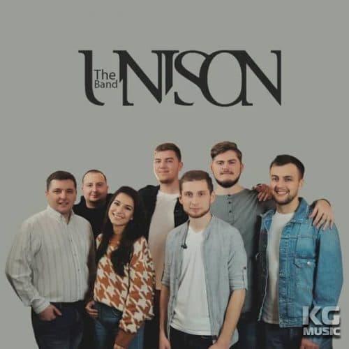 Любовь Христа - Unison band